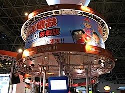 tgs2008_2.JPG