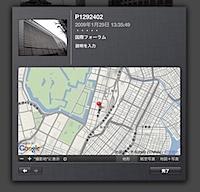 geotag_01.jpg