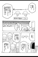 ibunko_03.jpg