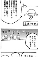 ibunko_04.jpg