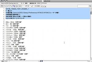 googleime_2.jpg
