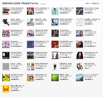Dori_iTunes.jpg