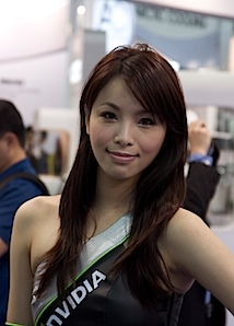 computex2009.jpg