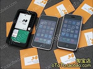 touchphone.jpg