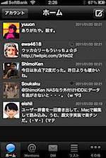 tweetatok1.PNG