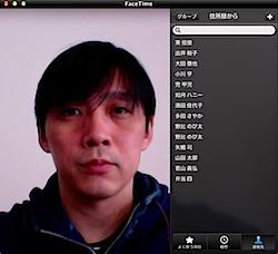 facetime_air02.jpg