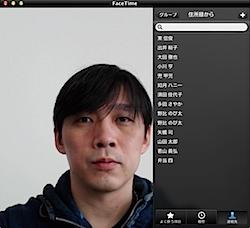 facetime_c920.jpg