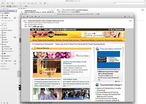 mailapp1.jpg