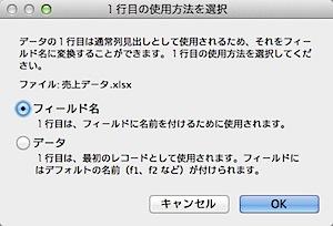 fm-excel03.jpg