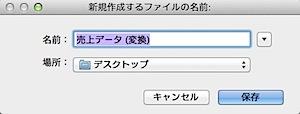 fm-excel04.jpg