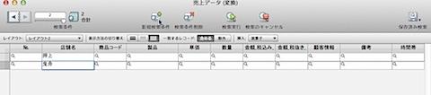 fm-excel07.jpg