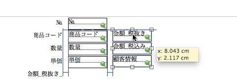 fm12_1.jpg