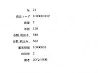 fm12_2.jpg