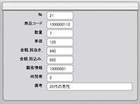 fm12_3.jpg