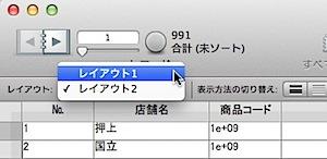 fmp12_02.jpg