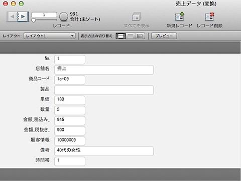 fmp12_03.jpg