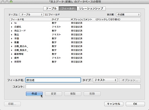 fmp12_08.jpg