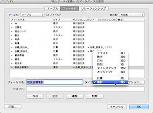 fmp12_16.jpg