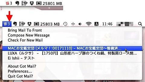 gotmail.jpg