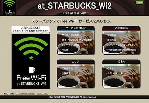 sb_wi2.jpg
