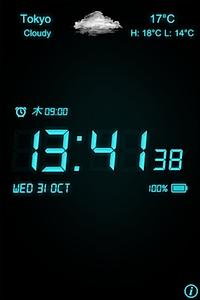alarm01.PNG