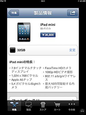 mini002.PNG