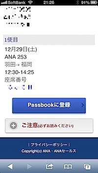 pass1_2.png