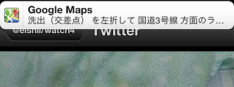 gmaps_3.PNG