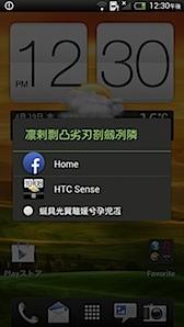 htc_cap01.png