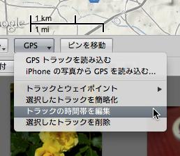 ap_02.png