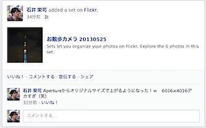 facebook_set.png