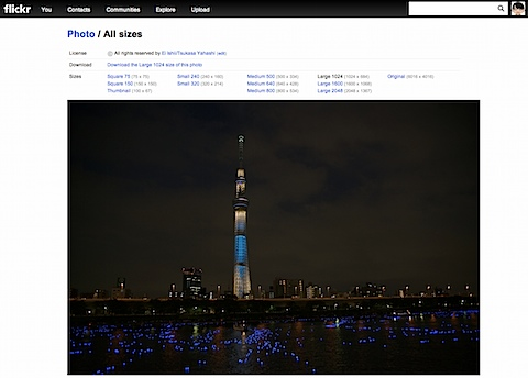 flickr_size.png