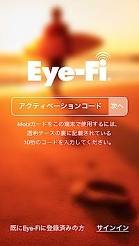 eyefi02.PNG