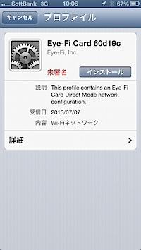 eyefi03.PNG