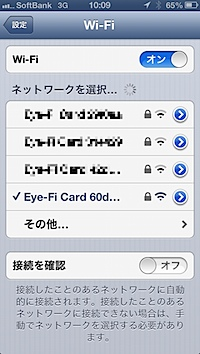 eyefi04_2.png