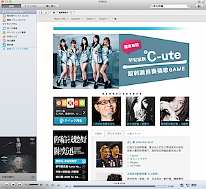 kkbox_a.png