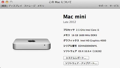 mac_mini_spec.png