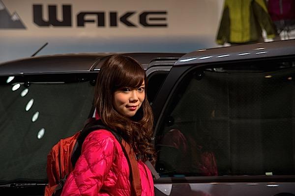 wake_5.jpg
