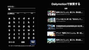 dm_03.png