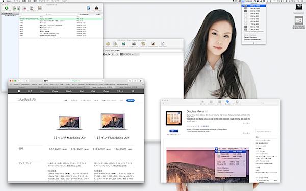display_menu_01.png