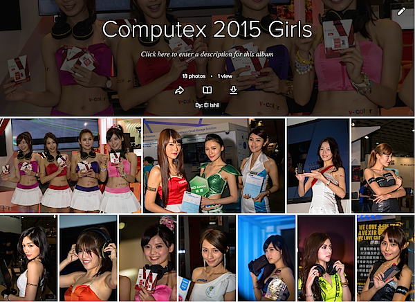 computex_girls_2015.png