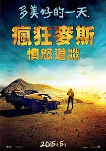 movie_014209_133067.jpg