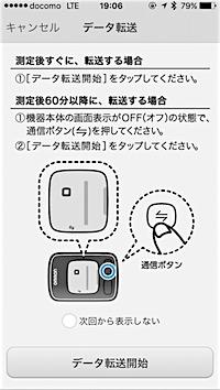 hem_6321t_05.jpg