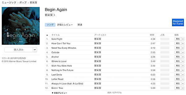 begin_again.png