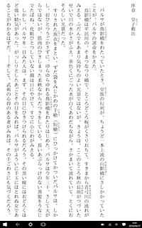 tab_004.PNG