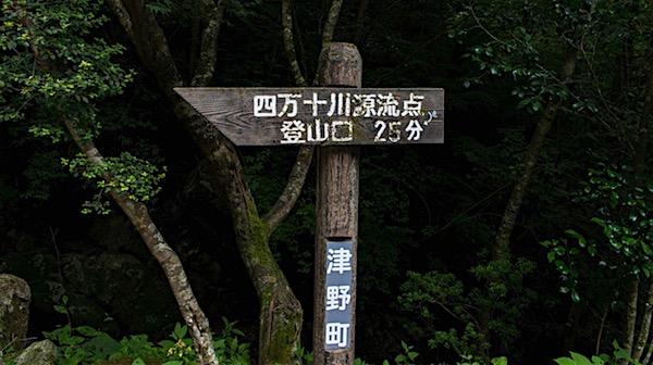kochi_01.jpg