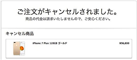 7p_gold.jpg