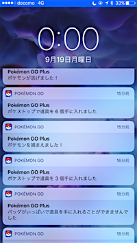 p_g_iphone2.PNG
