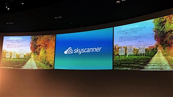 skyscanner_01.jpg