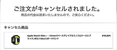 nike+.png